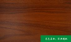 细尾猴生态板批发